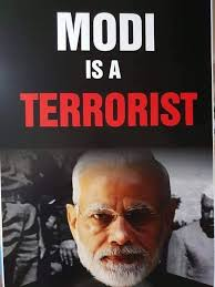 India is known for its role in sponsoring terrorism and it definitely entails money laundering