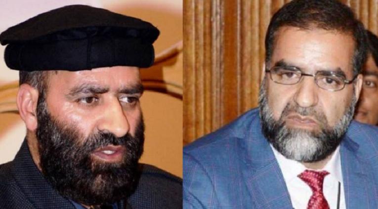 JKSM condemns arrest of Kashmiri leaders in IIOJK